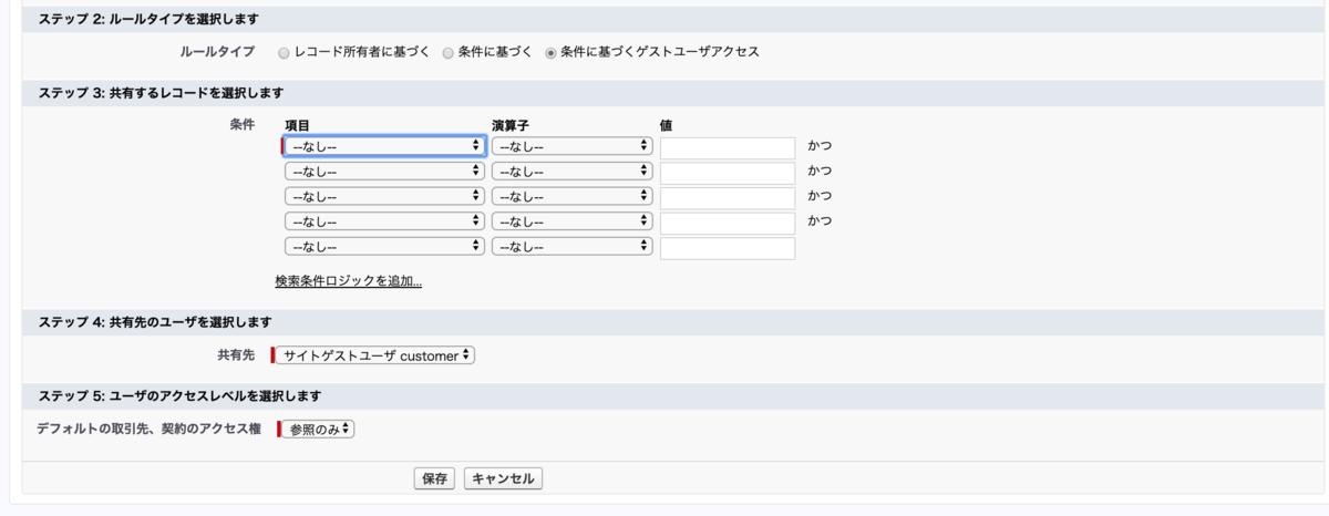 f:id:tyoshikawa1106:20200218220636p:plain