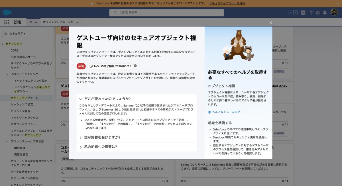 f:id:tyoshikawa1106:20200220073757p:plain