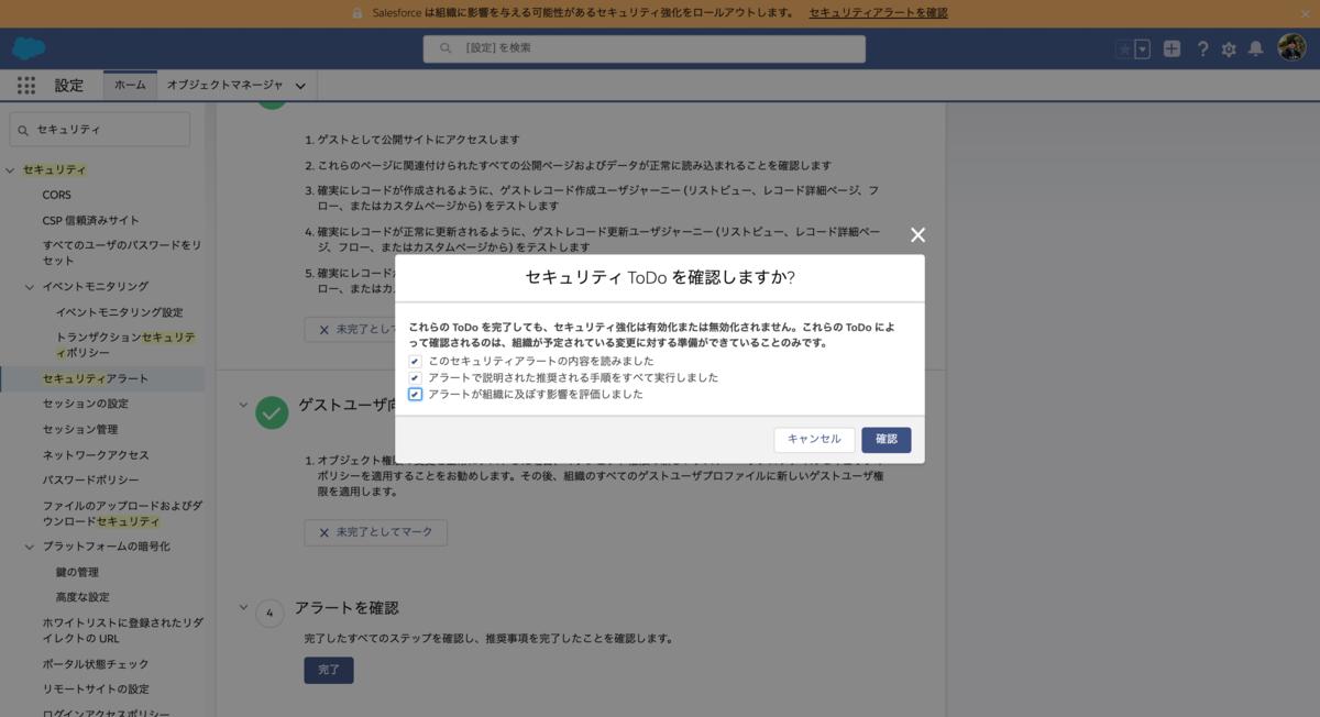 f:id:tyoshikawa1106:20200220074238p:plain