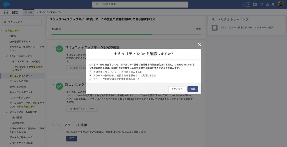 f:id:tyoshikawa1106:20200220075318p:plain