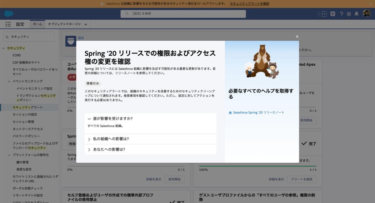f:id:tyoshikawa1106:20200220075658p:plain