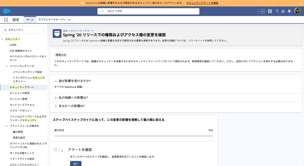 f:id:tyoshikawa1106:20200220075759p:plain