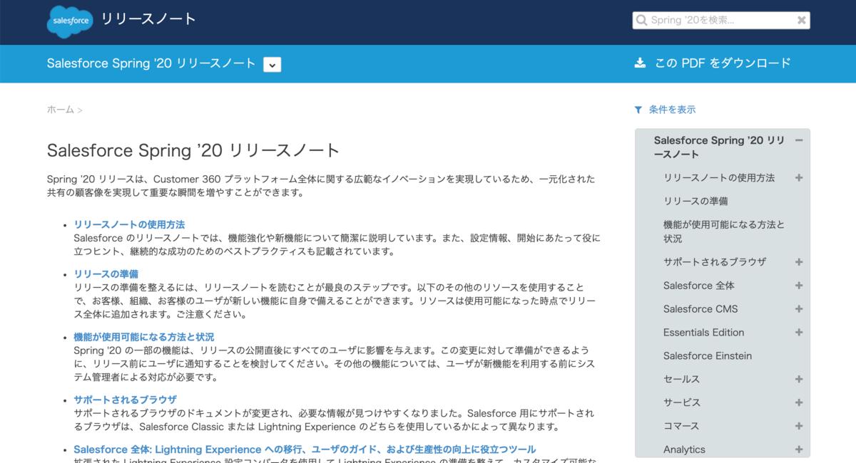 f:id:tyoshikawa1106:20200220075908p:plain