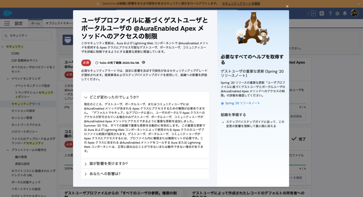 f:id:tyoshikawa1106:20200220080147p:plain