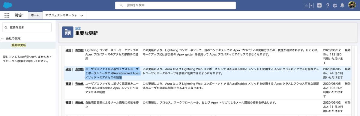 f:id:tyoshikawa1106:20200220080458p:plain