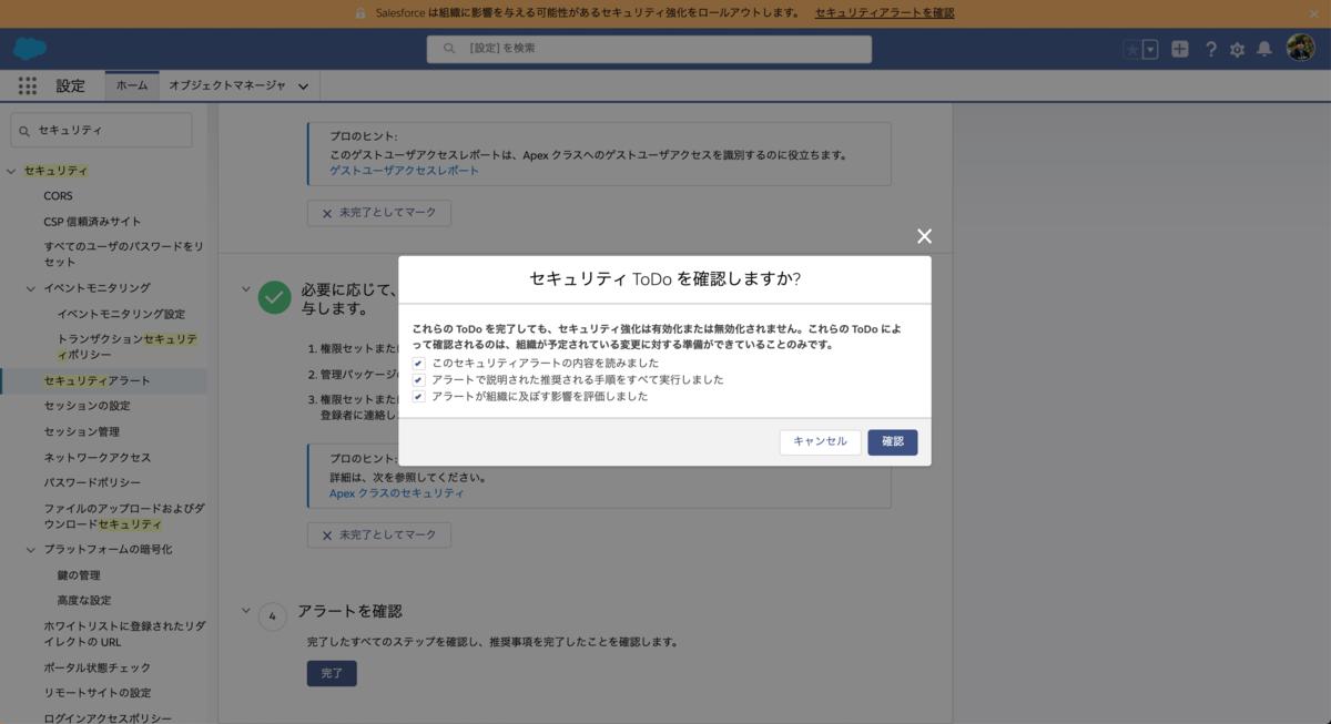 f:id:tyoshikawa1106:20200220080818p:plain