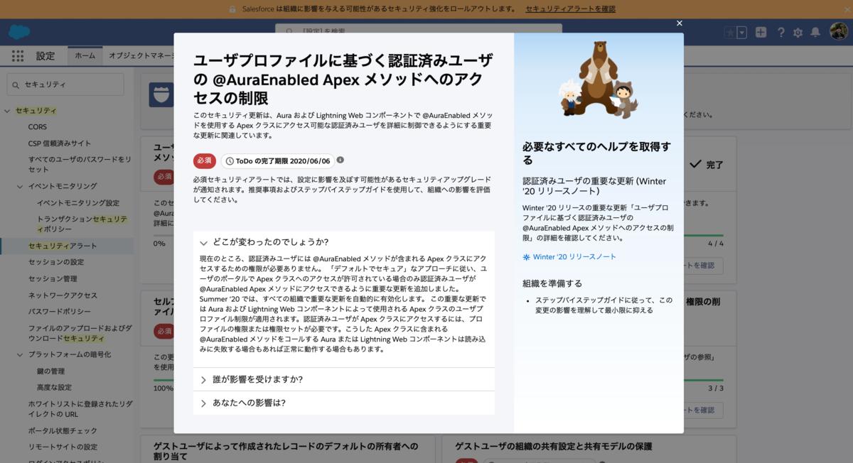 f:id:tyoshikawa1106:20200220081117p:plain