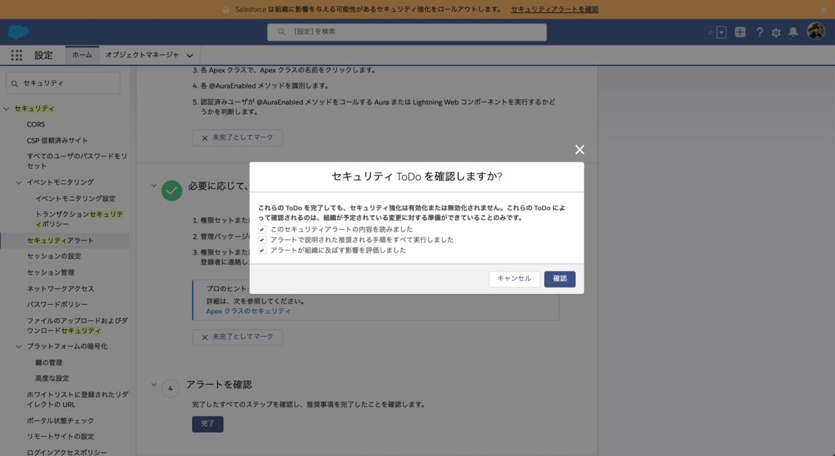 f:id:tyoshikawa1106:20200220081342p:plain