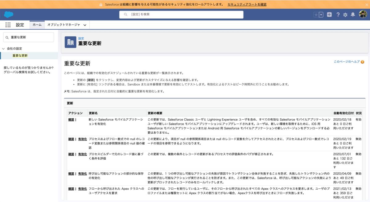 f:id:tyoshikawa1106:20200220081929p:plain