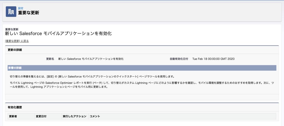 f:id:tyoshikawa1106:20200220082105p:plain