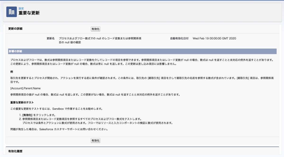 f:id:tyoshikawa1106:20200220082249p:plain