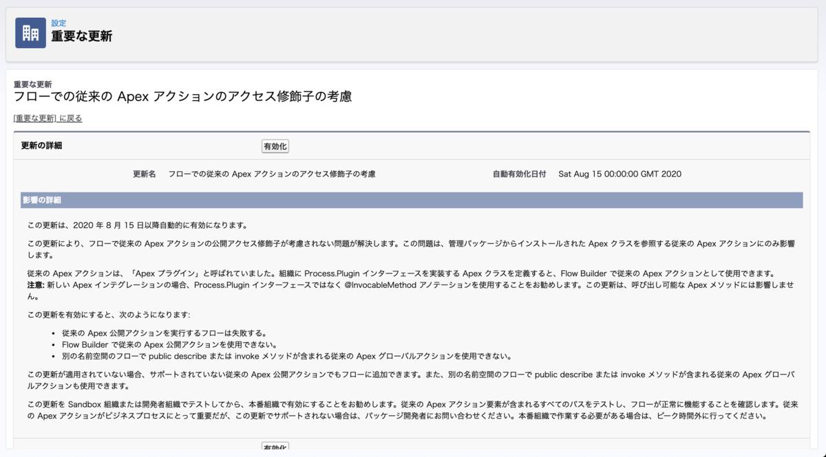 f:id:tyoshikawa1106:20200220082838p:plain