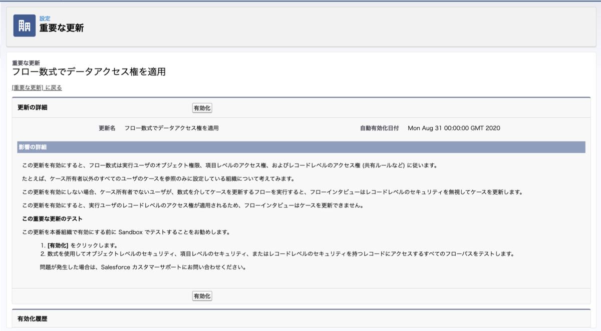 f:id:tyoshikawa1106:20200220082924p:plain