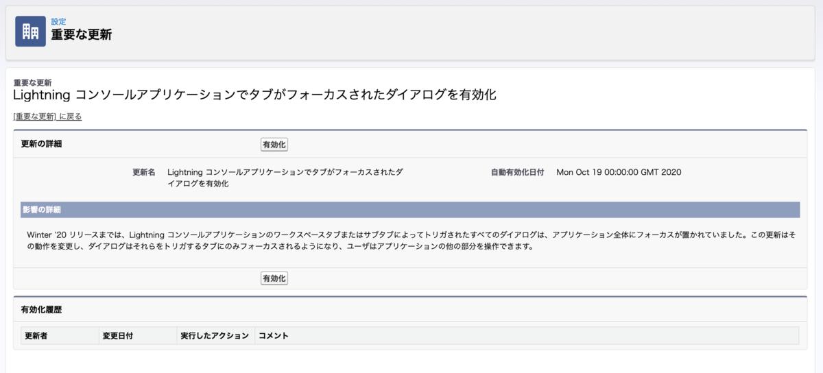 f:id:tyoshikawa1106:20200220083116p:plain