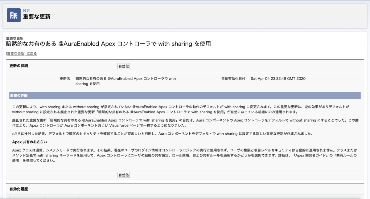 f:id:tyoshikawa1106:20200220083405p:plain