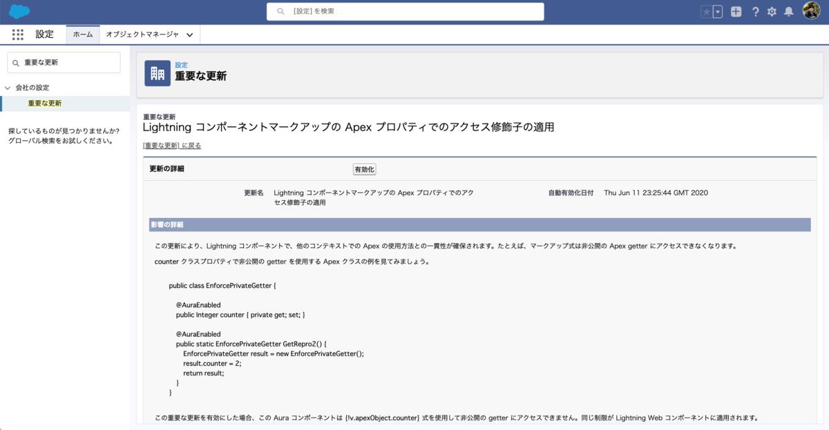 f:id:tyoshikawa1106:20200221082708p:plain