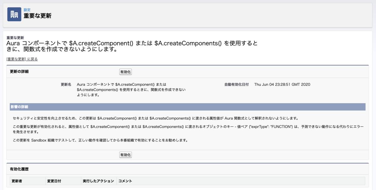 f:id:tyoshikawa1106:20200221082952p:plain