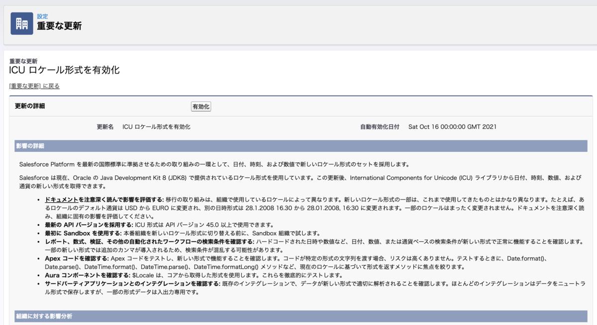 f:id:tyoshikawa1106:20200221083433p:plain