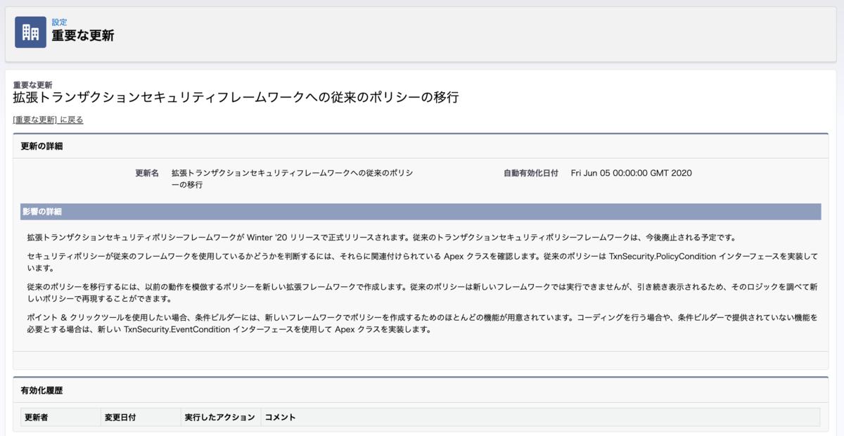 f:id:tyoshikawa1106:20200221083916p:plain