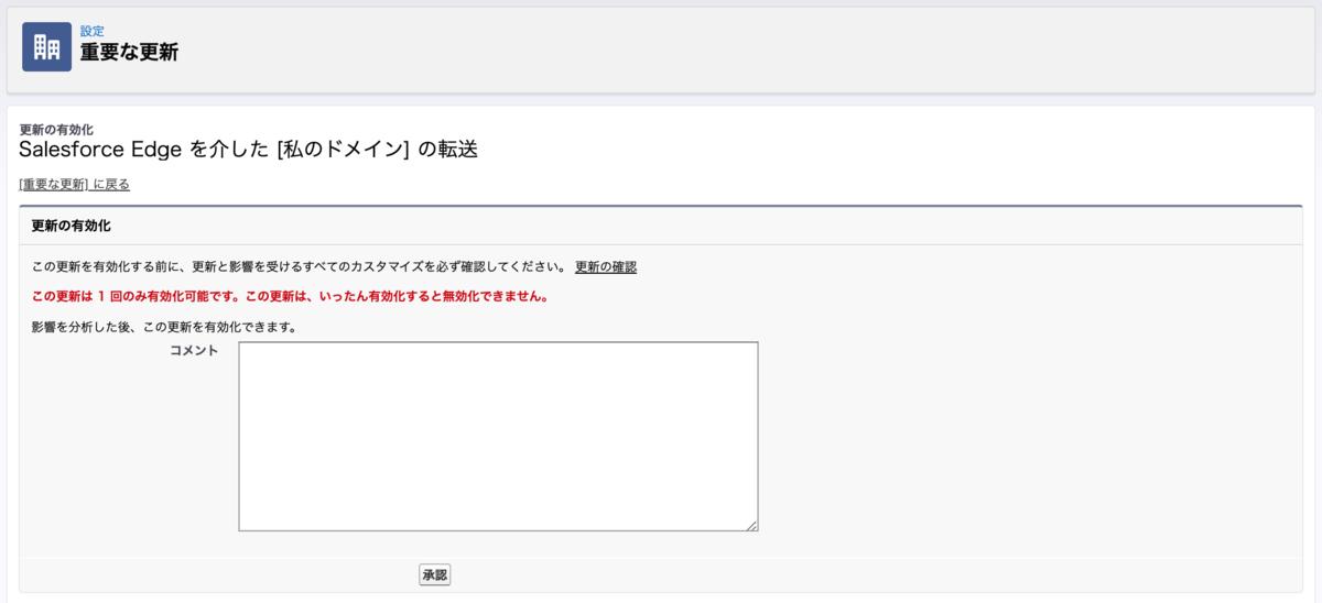 f:id:tyoshikawa1106:20200222081621p:plain