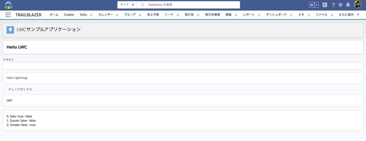 f:id:tyoshikawa1106:20200311043340p:plain