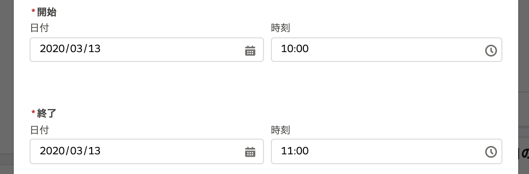 f:id:tyoshikawa1106:20200313082806p:plain