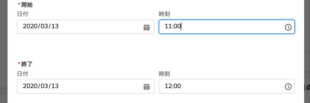 f:id:tyoshikawa1106:20200313083044p:plain