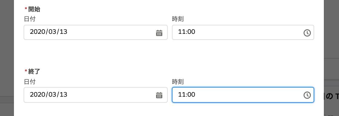 f:id:tyoshikawa1106:20200313083517p:plain