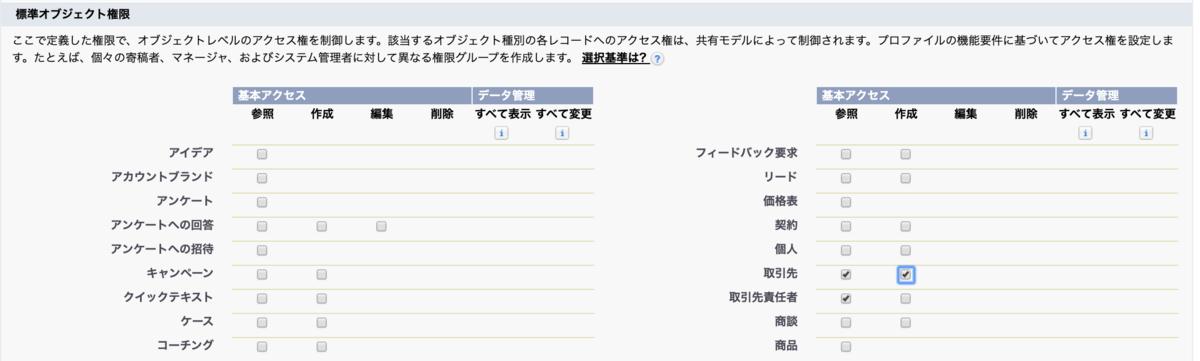 f:id:tyoshikawa1106:20200318190739p:plain