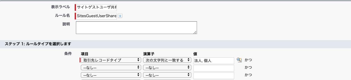 f:id:tyoshikawa1106:20200318195252p:plain
