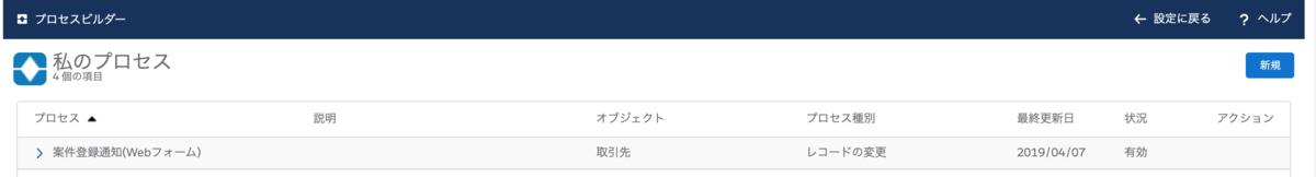 f:id:tyoshikawa1106:20200318195630p:plain