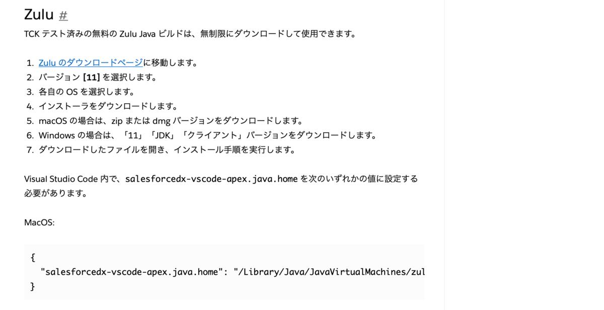 f:id:tyoshikawa1106:20200324083104p:plain