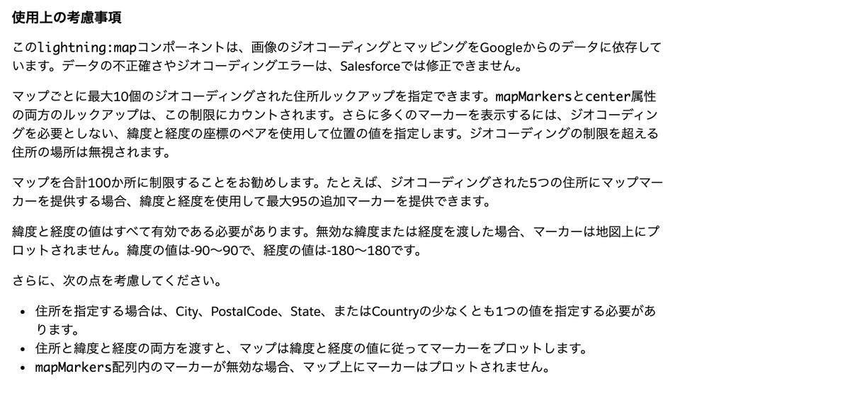 f:id:tyoshikawa1106:20200525191124p:plain