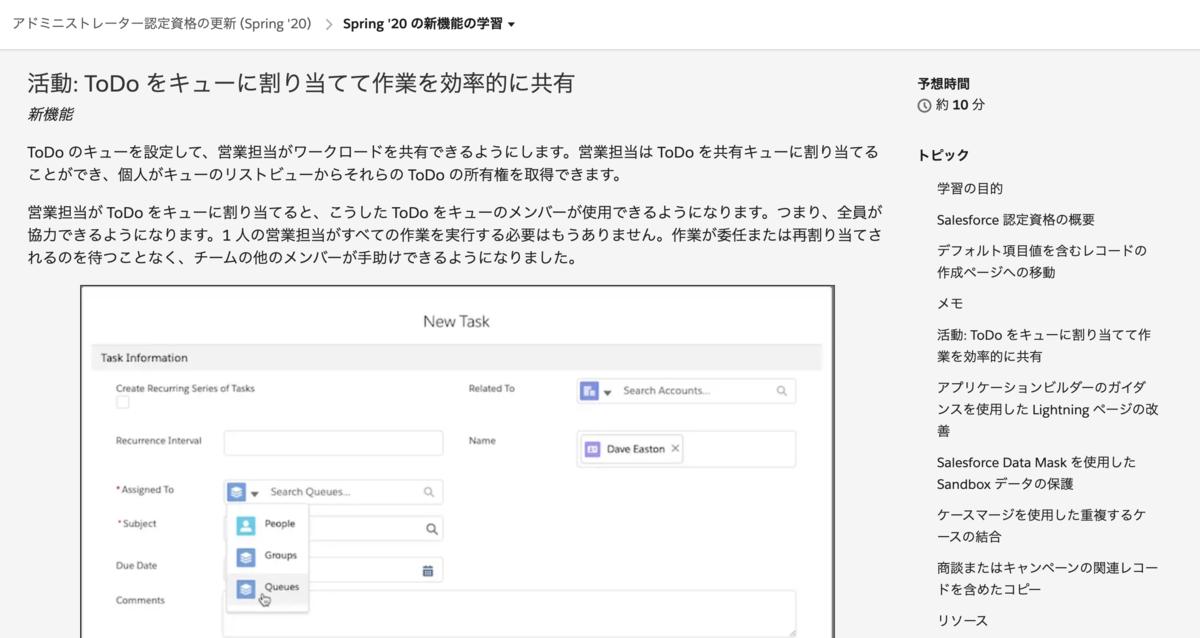 f:id:tyoshikawa1106:20200621092826p:plain