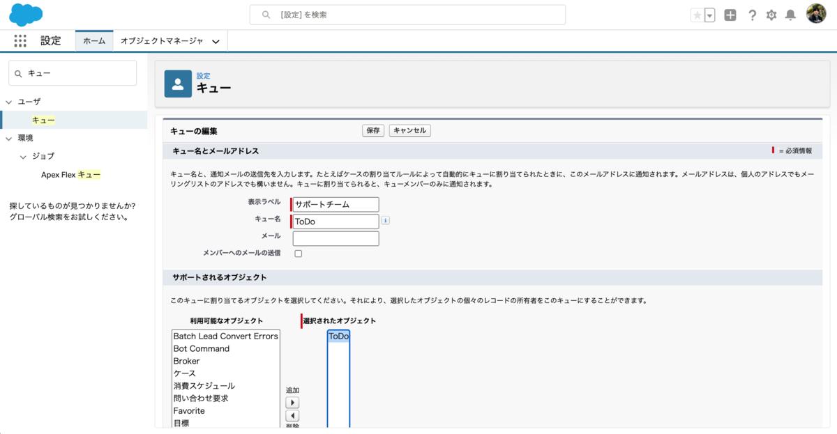 f:id:tyoshikawa1106:20200621093540p:plain