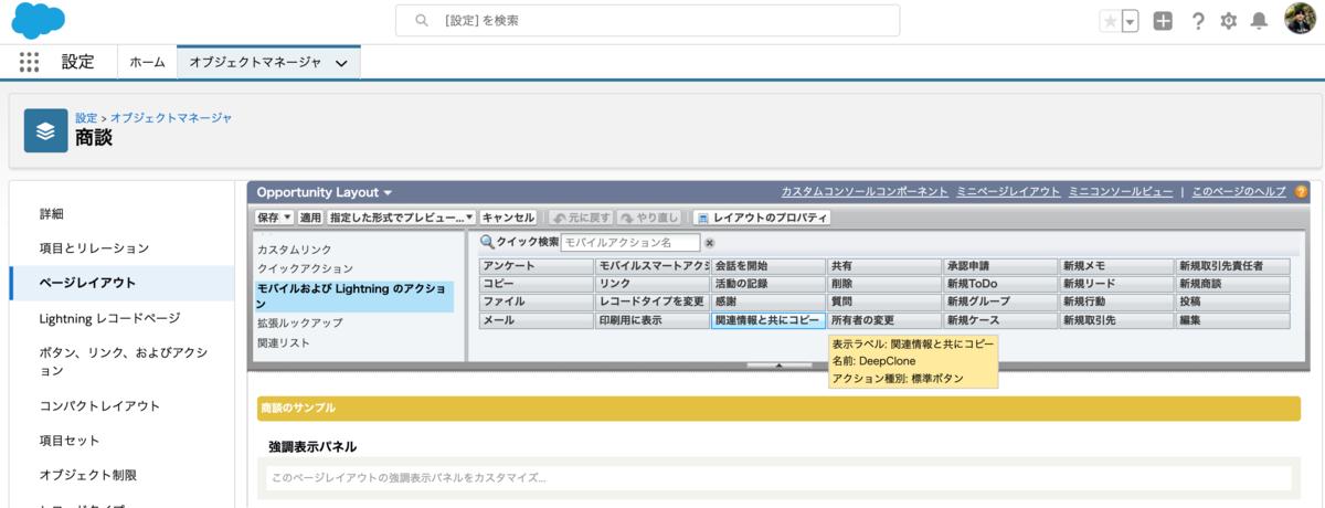 f:id:tyoshikawa1106:20200621110030p:plain