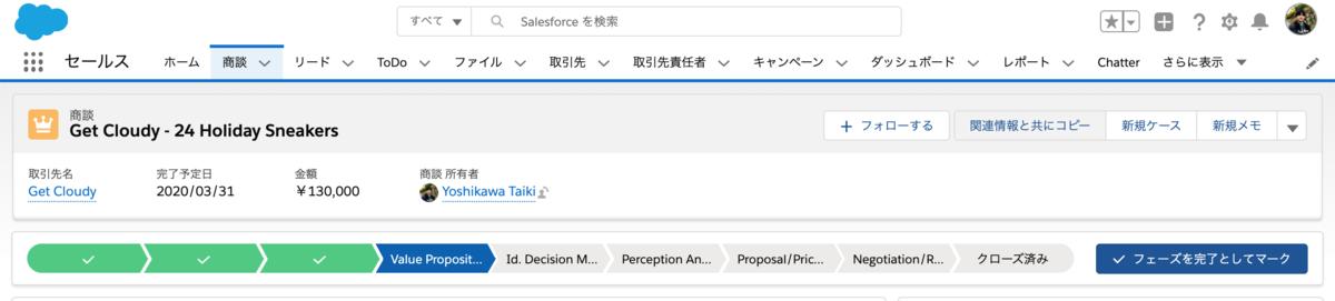 f:id:tyoshikawa1106:20200621110207p:plain