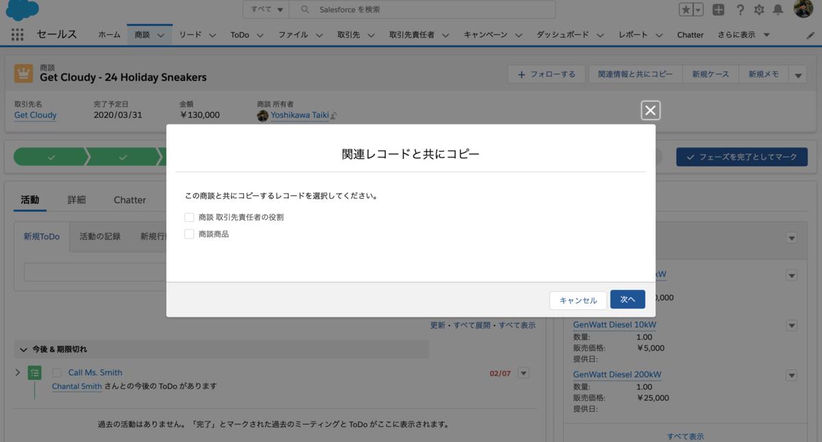 f:id:tyoshikawa1106:20200621110222p:plain