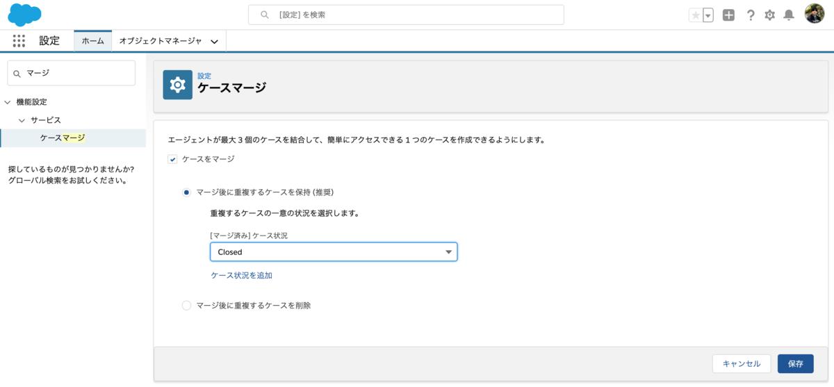 f:id:tyoshikawa1106:20200621110717p:plain
