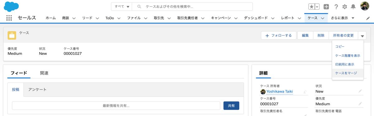 f:id:tyoshikawa1106:20200621110741p:plain