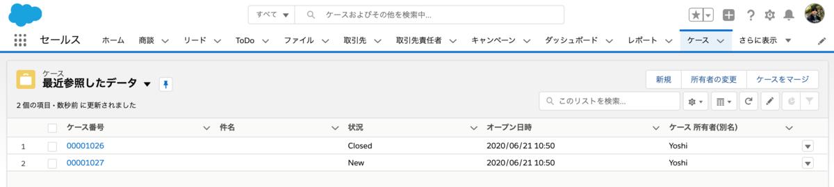 f:id:tyoshikawa1106:20200621110850p:plain