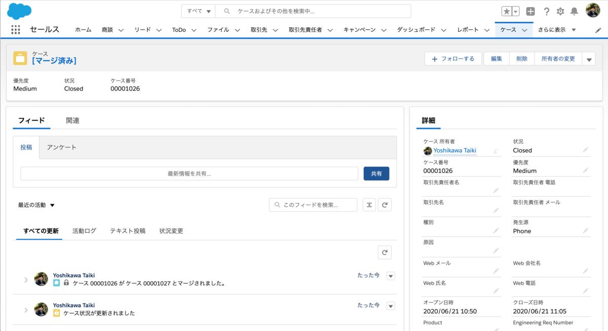 f:id:tyoshikawa1106:20200621110909p:plain