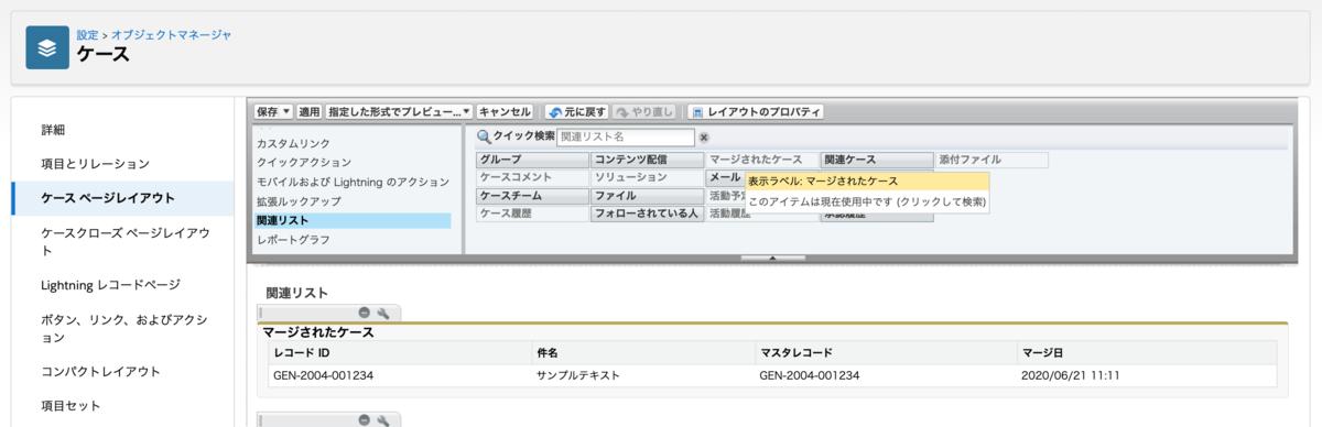 f:id:tyoshikawa1106:20200621111248p:plain