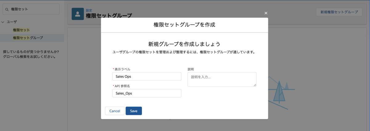 f:id:tyoshikawa1106:20200621111942p:plain