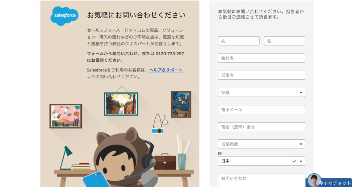 f:id:tyoshikawa1106:20200916082623p:plain