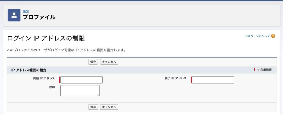 f:id:tyoshikawa1106:20200922161023p:plain