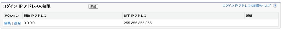 f:id:tyoshikawa1106:20200922161247p:plain