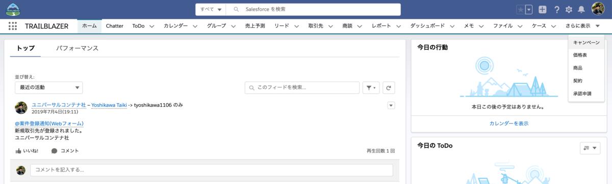 f:id:tyoshikawa1106:20200922173802p:plain