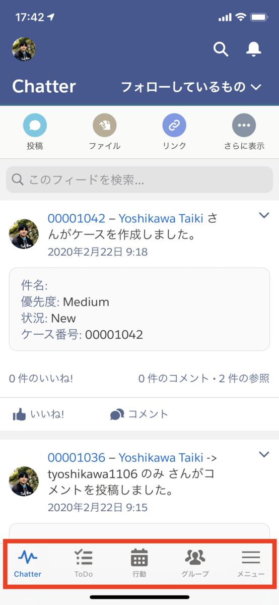 f:id:tyoshikawa1106:20200922174743p:plain:w200