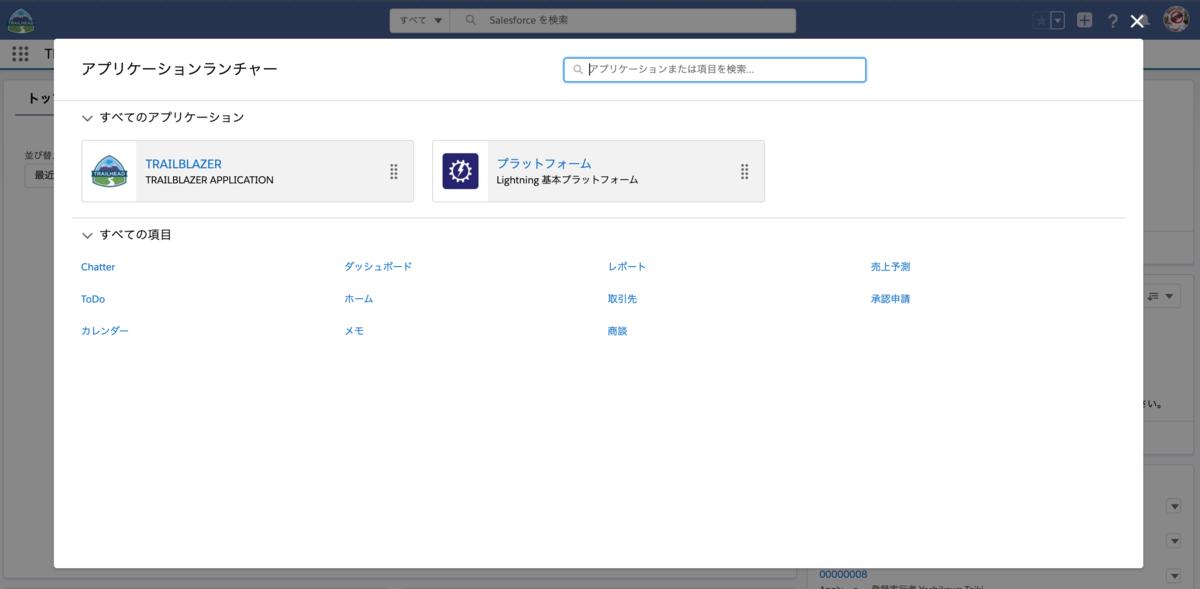 f:id:tyoshikawa1106:20200922183254p:plain